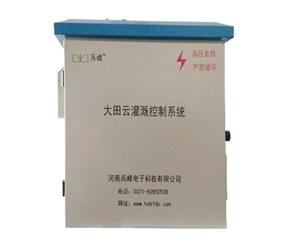 大田云灌溉控制系统